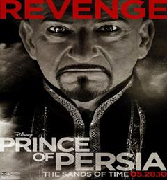 prince of persia-5
