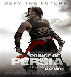 prince of persia-1